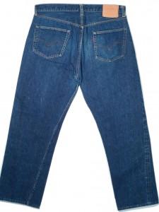 Faimoșii blue jeans. FOTO: blog.superjeans.ro